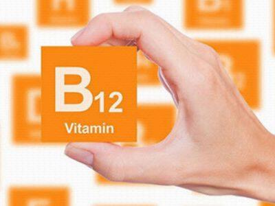 B12 EKSİKLİĞİ NEDİR?